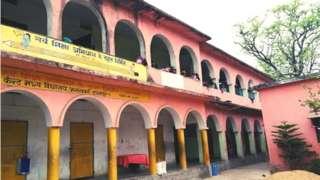 दानापुर कैंट मध्य विद्यालय