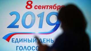 день голосования