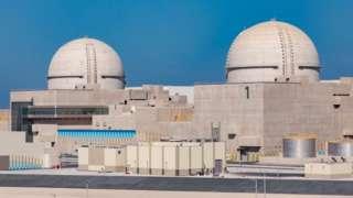 Barakah nuclear plant (official tweet)