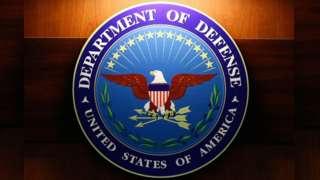 미 전략사령부 문양