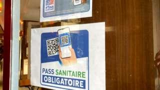 Pariz, digitalni sertifikat