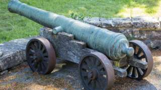 18th century Chinese cannon