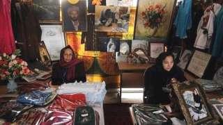 افغانستان، زنان تجارت پیشه،