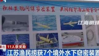 Tela de televisão chinesa mostra reportagem sobre drones encontrados pelo mar