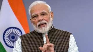'आत्मनिर्भर भारत'