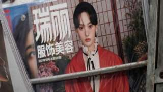Chinese actress Zheng Shuang on magazine cover.