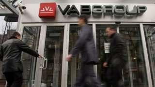 VAB Банк був ліквідований Національним банком у березні 2015 року