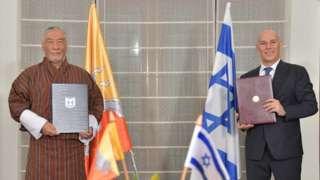 Hubungan diplomatik Bhutan-Israel