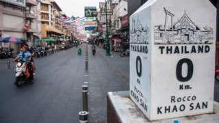 Khoason Road