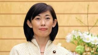 Tamayo Marukawa,