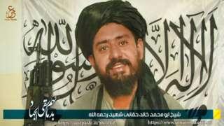 Sheikh Khalid Haqqani