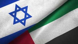 الإمارات ثالث دولة عربية تبرم اتفاق سلام مع إسرائيل منذ إعلان تأسيسها عام 194.