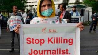 صحافت، پاکستان