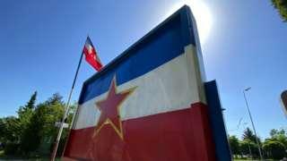 Застава Југославије