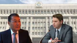 Мырзакматов жана Новиков