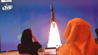 ہوپ، متحدہ عرب امارات، مریخ
