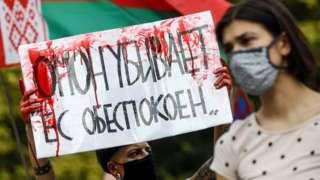 демонстрация у посольства Белоруссии в Берлине