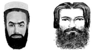 FBI wana picha ya Sirajuddin Haqqani
