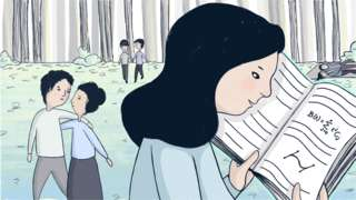 Animation of couples and one woman on her own reading a book