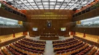 پاکستان کا پارلیمان