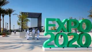 The official sign marking the Dubai Expo 2020