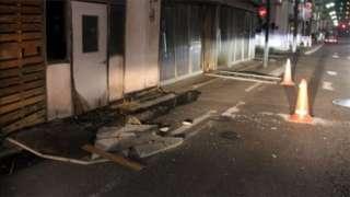 जपान भूकंप
