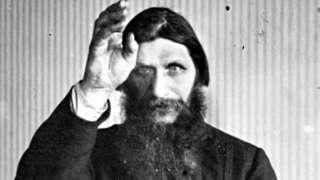 Grigory Rasputin, date unknown