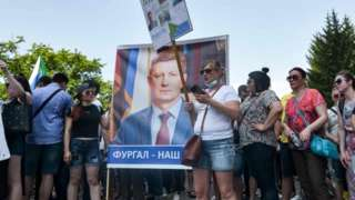 People protest against the arrest of governor Sergei Furgal in Khabarovsk