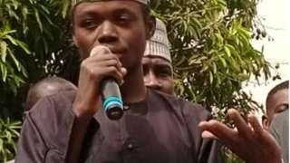 Mohammed Jamil Bello