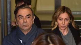 كارل غصن وزوجته
