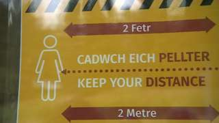 Distance sign at school