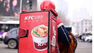 Yum China, which runs KFC and Pizza Hut restaurants, listed its shares on the Hong Kong stock exchange.