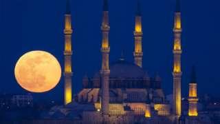 ترکی، سپر مون، چاند