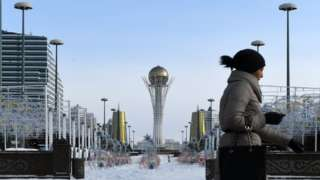 Baiterek Tower in Astana