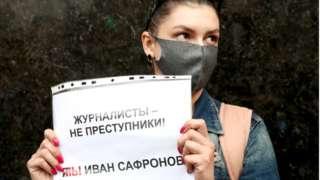 Пикеты в поддержку Сафронова