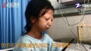 တရုတ်၊ ကျောင်းသူ၊ ဝူဟွာရန်