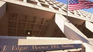 FBI Building Exterior