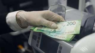 Банкомат и деньги