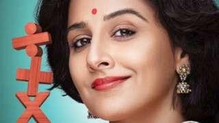 शकुंतला देवी फ़िल्म का पोस्टर