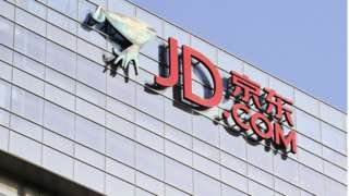 The headquarters of Chinese e-commerce company JD.com