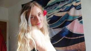 Kayla Masterson