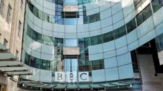 Ku biro bikuru bya BBC i London mu Bwongereza