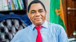 Hakainde Hichilema inauguration