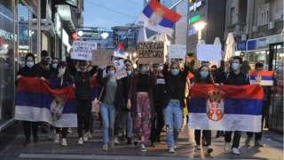 Протестна шетња у Нишу