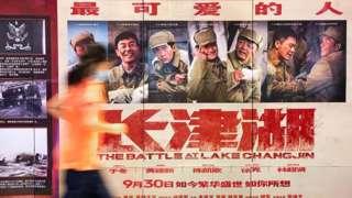 主旋律電影《長津湖》是今年中國國慶黃金檔的票房冠軍。