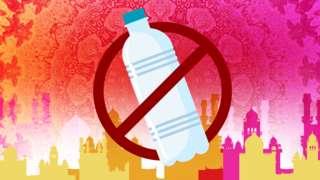 sikh-temple-plastic-bottle.