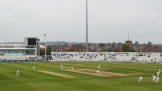 The County Ground in Northamptonshire