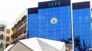 Ile Iṣẹ ICPC