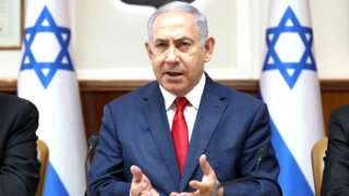 Нетаньяху