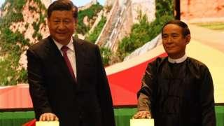 သမ္မတ ဦးဝင်းမြင့်ကို တရုတ်နိုင်ငံသို့ ချစ်ကြည်ရေးခရီး ဖိတ်ကြား